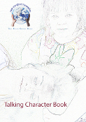 Heal The World Foundation® Talking  Character Development Book