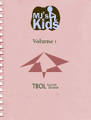 MJ'S KIDS® Nonfiction ebook series volume 1